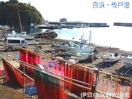 白浜・板戸港