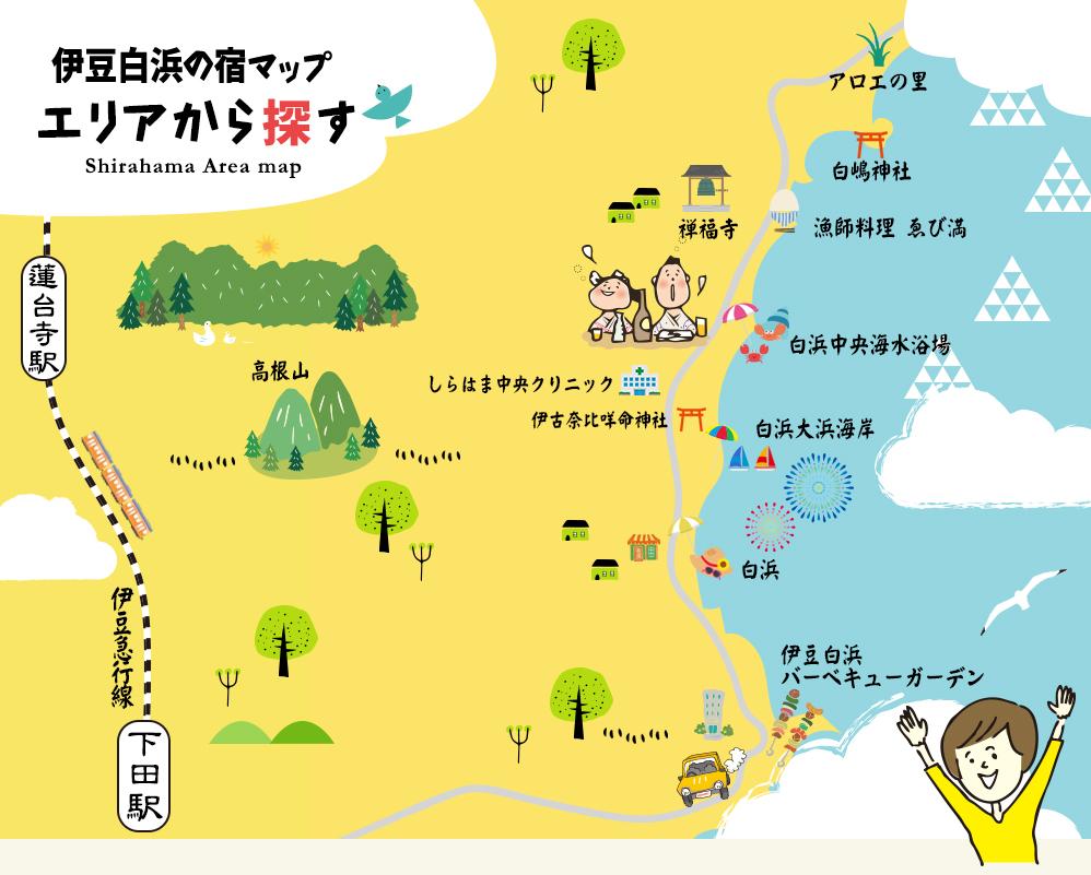 伊豆白浜の宿マップ