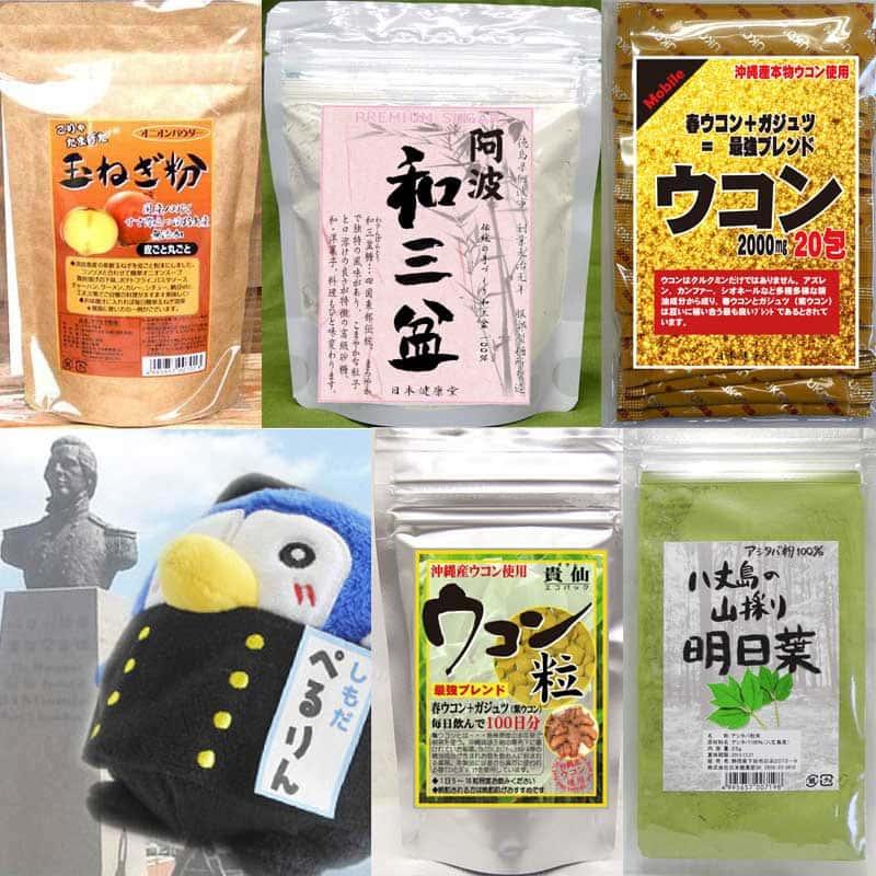 ㈱日本健康堂